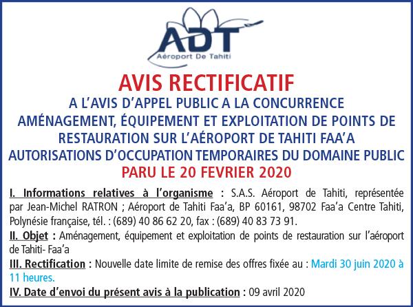 AVIS RECTIFICATIF A AVIS D'APPEL PUBLIC A LA CONCURRENCE